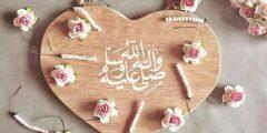 سيدنا محمد صلى الله عليه وسلم_