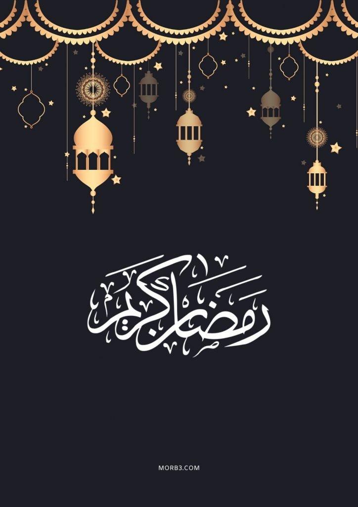 اجمل ابيات شعرية عن قدوم شهر رمضان ويكي العربي